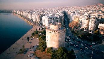 Η Θεσσαλονίκη σε ανασύνταξη