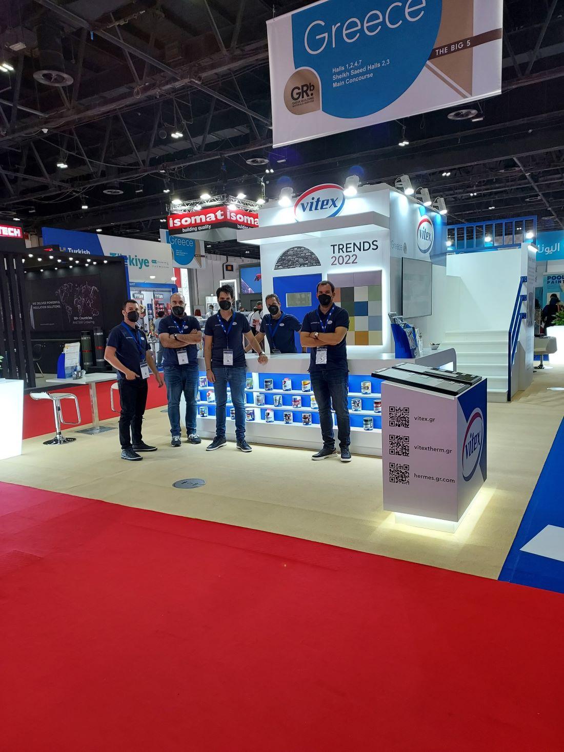 Vitex Big5 Dubai