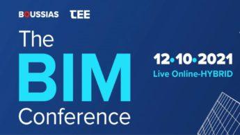 Ξεκινάει το BIM Conference 2021